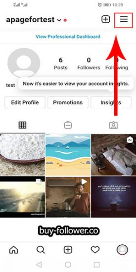 پیدا کردن پست لایک شده - در صفحه پروفایل روی 3 خط کلیک کنید